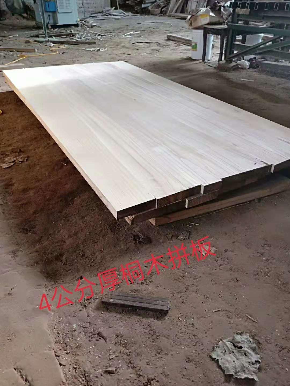 桐木拼板、广东广州桐木拼板生产厂家、广东广州工艺品专用桐木拼板批发报价