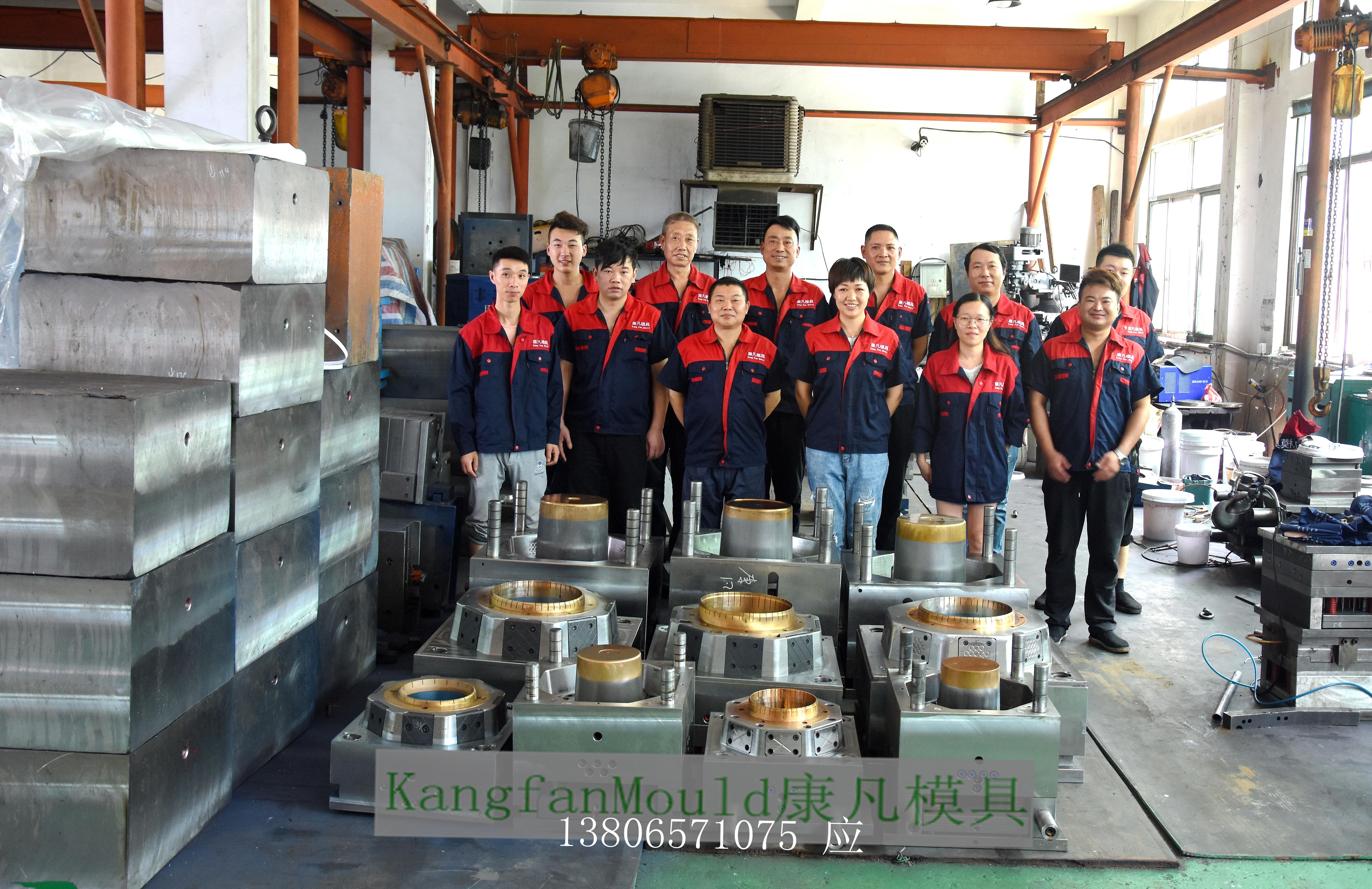 润滑油桶塑料桶 模具 防水桶模具 涂料桶模具 油漆桶模具