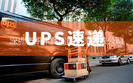 香港美国双清包税空派专线