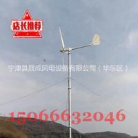 供应晟成1000W风力发电机 发电稳定 效率高 FD2.8-1.0风力发电机 1kw风力发电机家用全套