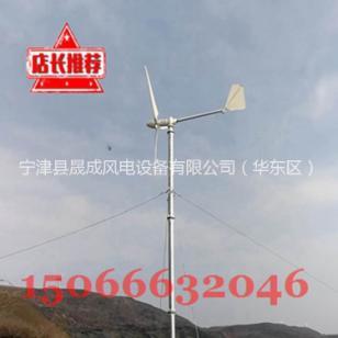 1kw风力发电机家用全套图片