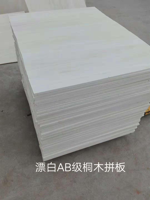供应 桐木板