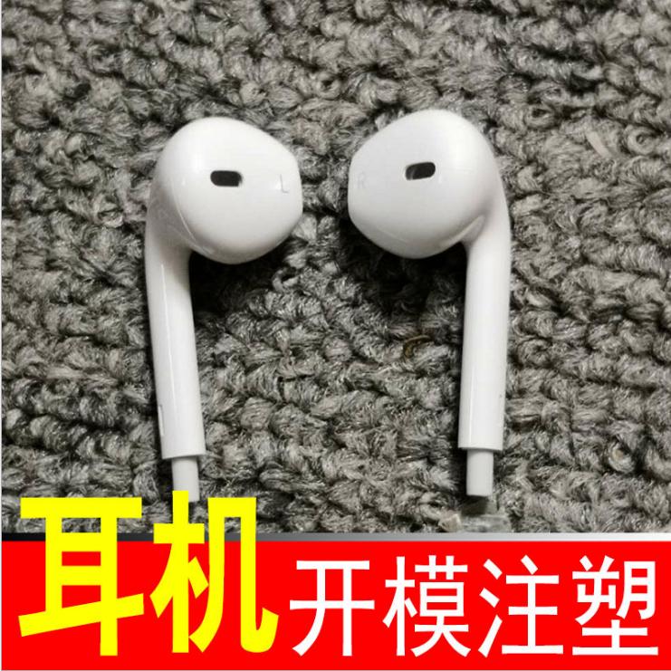 蓝牙耳机供应商,深圳蓝牙耳机厂家,蓝牙耳机批发价格,蓝牙耳机厂家价,蓝牙耳机供货商,蓝牙耳机厂家