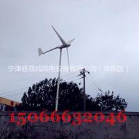 供应 5千瓦风力发电机无成本发电神器机铸铁外壳 高效低噪 青岛风力发电机厂家常年供应