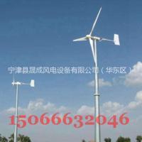 供应晟成FD系列30KW风力发电机大功率水平轴高效风力发电机军工品质