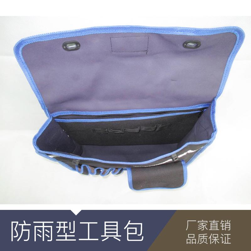 厂家直销防雨型工具包 单肩木工工具袋 帆布电工工具包 防雨型工具包 防雨型工具包厂家 防雨型工具包批发
