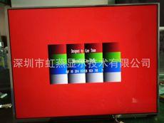 视频机工控显示用液晶显示屏 液晶屏 故事机用液晶显示屏