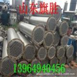 供应冷凝器 二手不锈钢冷凝器 厂家直销冷凝器 提供二手冷凝器 供应二手冷凝器
