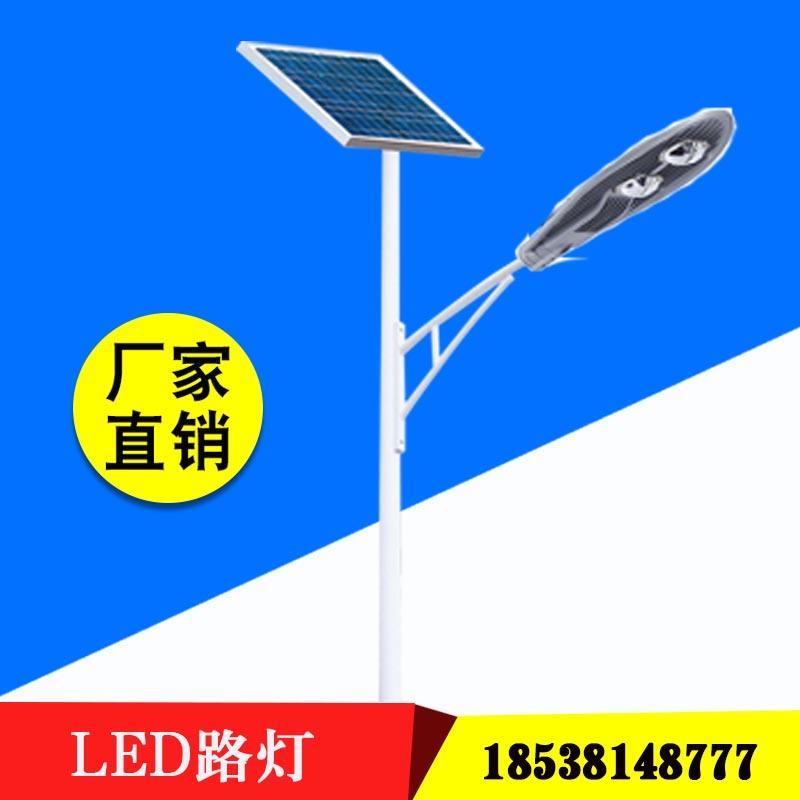 河南太阳能户外路灯供应商 太阳能家用路灯批发 太阳能路灯正规厂家 太阳能路灯品牌厂家