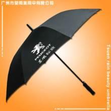 雨伞厂生产-东风标致汽车雨伞