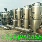 蒸发器 供应蒸发器 厂家直销蒸发器 出售二手蒸发器 供应二手蒸发器