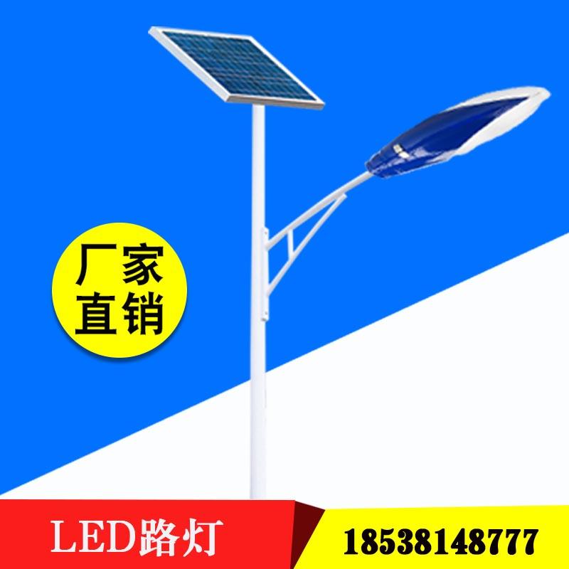 led新农村太阳能路灯生产厂家