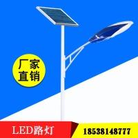 太阳能LED路灯-河南太阳能LED路灯生产厂家-供应商批发价格