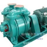 博山SK-6水环式真空泵 SK-6水环式真空泵供应 SK-6水环式真空泵价格 福建SK-6水环式真空泵