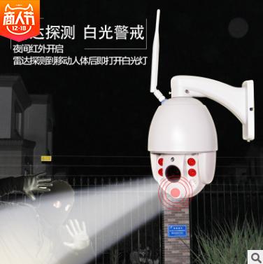 远程监控摄像头 广东远程监控摄像头报价 深圳远程监控摄像头报价  广州远程监控摄像头报价