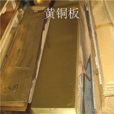 厂家加工可定制 各种规 厂家加工可定制各种规优质软态铜板