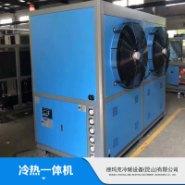 风冷式冷水机组图片