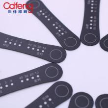 厂家直销 面板标牌  厂家PVC商标贴 PET双面胶铭牌按键标贴 产品机械设备面板标牌定做图片