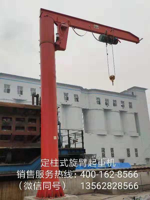 低价悬臂吊 全网厂家直销优质供应商悬臂吊 悬臂吊厂家 低价悬臂吊