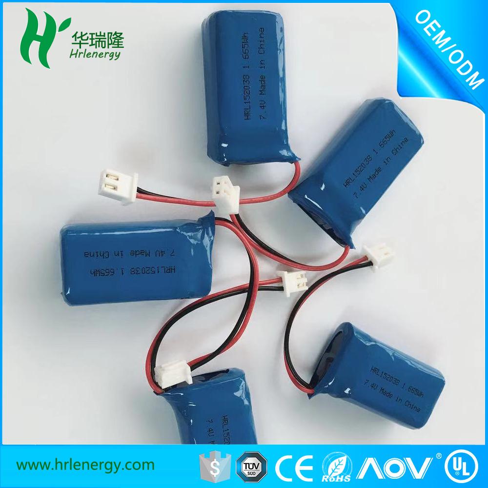 752036-450mah聚合物电池