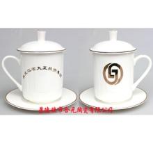 办公室茶杯会议杯厂家