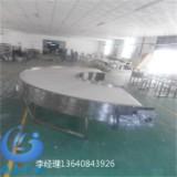 转弯180°链板输送机  广州输送机厂家  输送机械设备