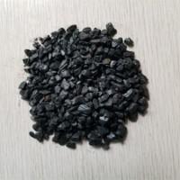 洗米石价格_重庆洗米石批发价格_重庆荣顺厂家。