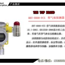 四氢噻吩气体报警器新款燃气报警设