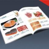 河北网络公司定制制作画册设计