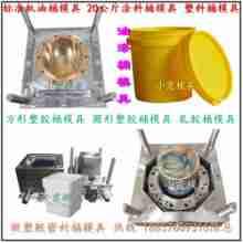 注塑模具生产 胶水桶模具