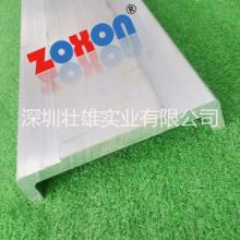 厂家定制直线模组铝合金型材 机械手模组滑台专用铝型材订做厂家订制 模组型材 线性模组铝型材 滑台铝型材批发