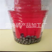 氧化还原电解颗粒制氢水负电位金属镁颗粒
