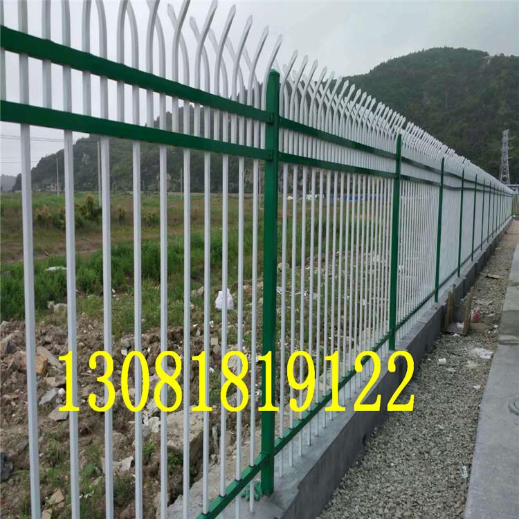 锌钢护栏网公司