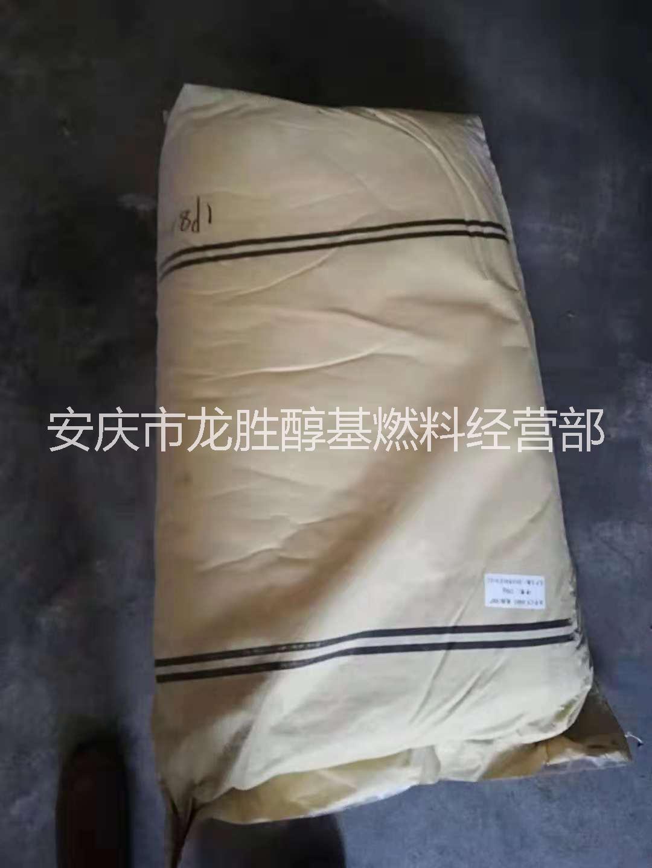 消化棉厂家,消化棉生产厂家_找龙胜_专业生产厂家_质优价廉 消化棉厂家
