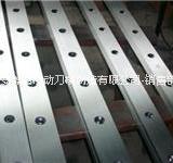 剪板机折弯机液压剪板机刀片数控折弯机刀片 进口刀片的品质 , 品牌粉碎机的刀片 终身维护 非标可定做