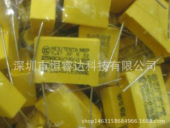 厂家直销 电容  插件直销插件X2安规电容205K 275V 2UF P27MM 31*25*14mm