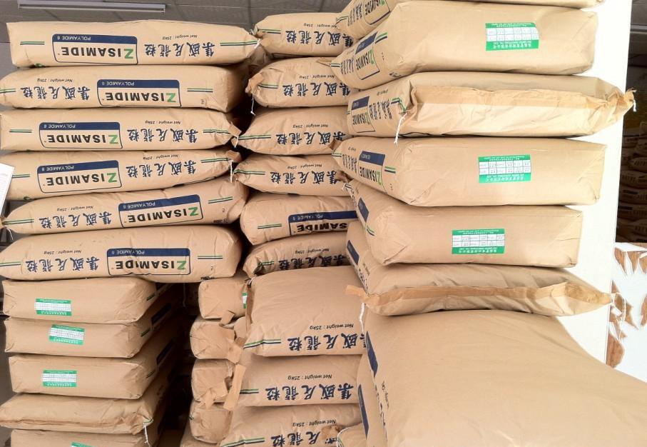 ZISAMIDE® TP-4208台湾集盛 尼龙纯树脂 高流动注塑料4208代理价格 PA6 4208