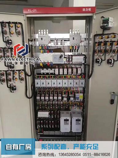 厂家直销低压成套配电柜 开关柜