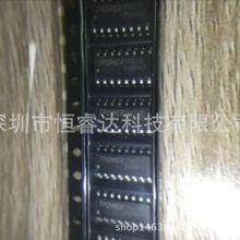 厂家直销  贴片移动电源充电器  代理原装现货贴片移动电源充电器升压管理IC天源TP4221B批发