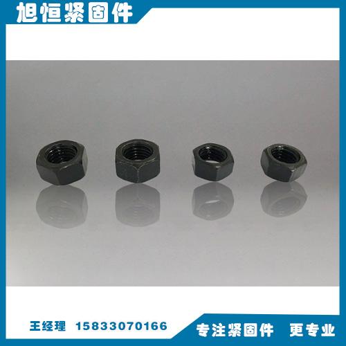 江苏高强度螺母-高强度螺母厂家-旭恒紧固件