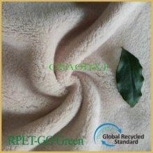 RPET150D珊瑚绒面料