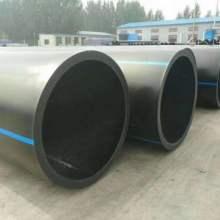 厂家直销 pe给水管 pe自来水管 pe管件 塑料给水管 PE给排水管批发