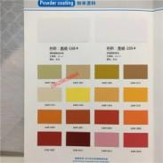 工程铝扣板款色图片