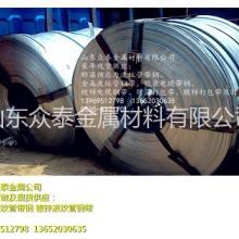 0.25*36mm波纹管黑退钢带 库存充足 两个仓库齐发 规格全  全国均可配送
