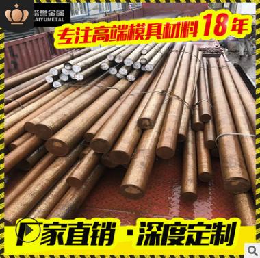 模具钢毛料  模具钢毛料直销 模具钢毛料供应商 冷作模具钢Cr12批发零切