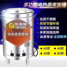 厂家直销电热保温蒸煮桶