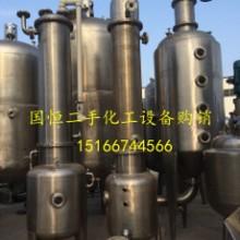 转卖二手二效蒸发器 回收二手二效蒸发器供应商 回收二手二效蒸发器