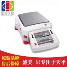 奥豪斯电子天平EX2202/4202/6202/10202ZH 0.01g高精度分析仪器