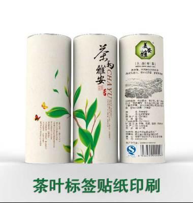 食品标签印刷图片/食品标签印刷样板图 (4)