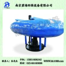 厂家直销浮筒曝气机 污水充氧 无死角离心式潜水曝气机批发